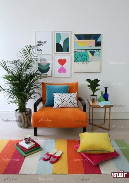 اکسسوری های نارنجی