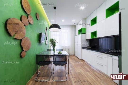 ایجاد دیوار کانونی به رنگ سبز
