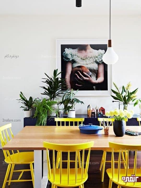 ترکیب فوق العاده رنگها در اتاق غذاخوری با صندلی های زرد رنگ