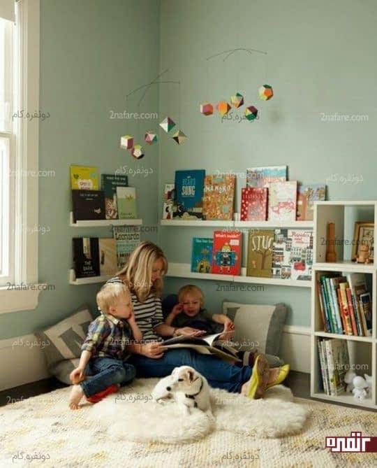 تزیین کنج اتاق کودک با کتاب
