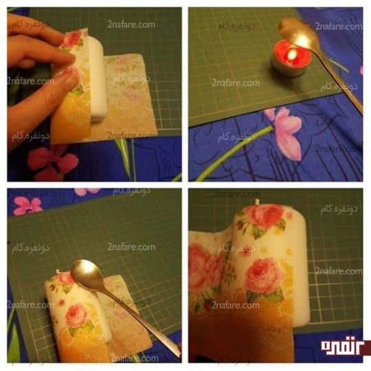 داغ کردن قاشق و کشیدن آن روی دستمال