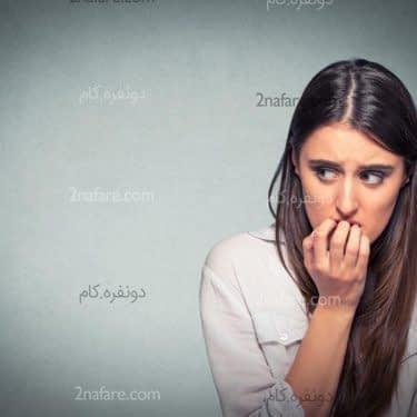 درمان های طبیعی برای اضطراب شدید