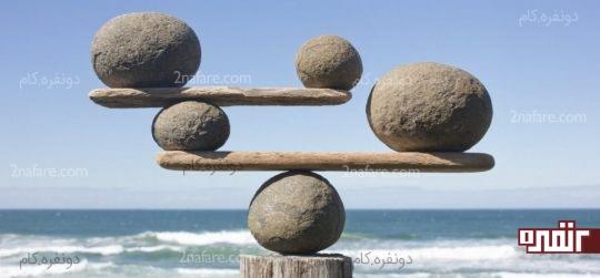 در زندگی تعادل را ایجاد کنید