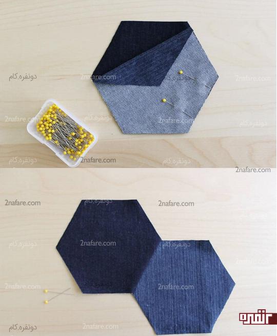 دوخت شش ضلعی ها به هم