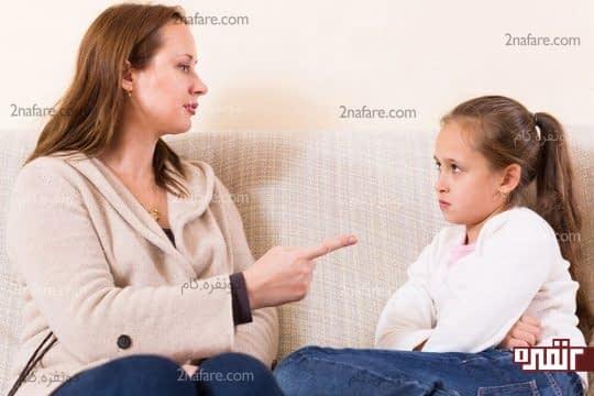 راه هایی را برای افزایش مسئولیت پذیری نوجوان خود پیدا کنید