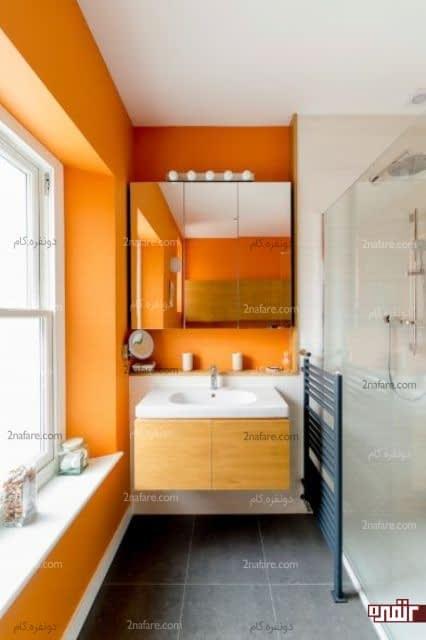 رنگ نارنجی در سرویس بهداشتی