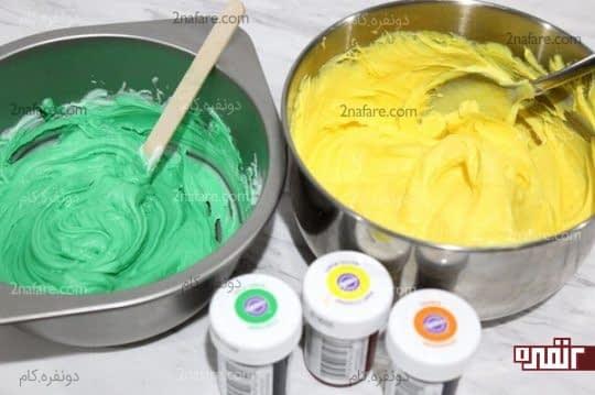 رنگ کردن فراستینگ