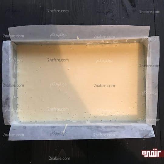 ریختن مایه کیک در قالب