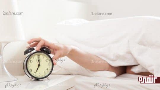 زمان خواب را برای او تنظیم کنید