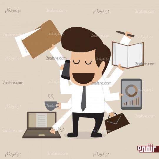 سازماندهی امور برای سرعت بخشی به کارها