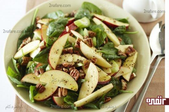 سالاد سیب برای جلوگیری از گرسنگی و تشنگی در ماه رمضان