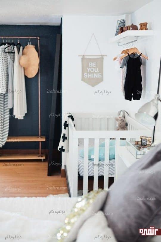 طراحی کنجی از اتاق خواب والدین به فضای خواب نوزاد