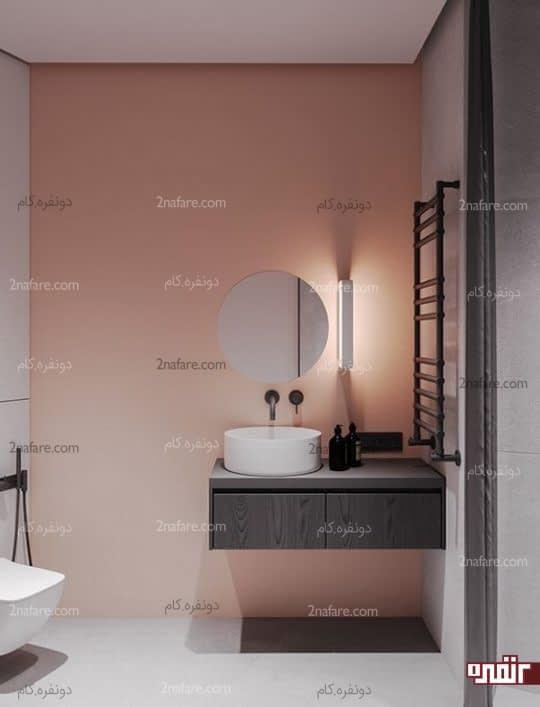 عمق و جذابیت بیشتر سرویس بهداشتی با ترکیب صورتی و رنگهای تیره
