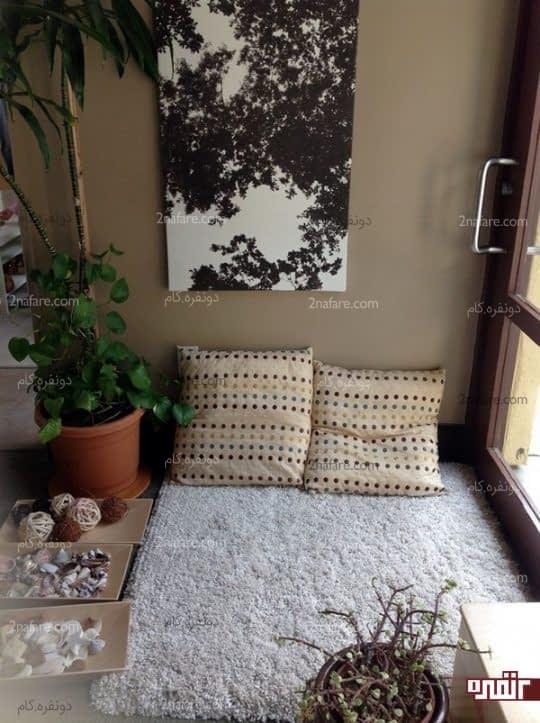 فرش و بالش های راحت برای استراحت روزانه