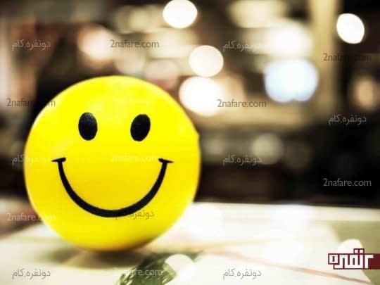 لبخند بزنید و مثبت نگر باشید
