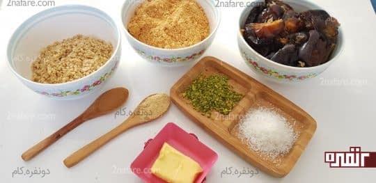 مواد لازم برای تهیه ترافل خرما