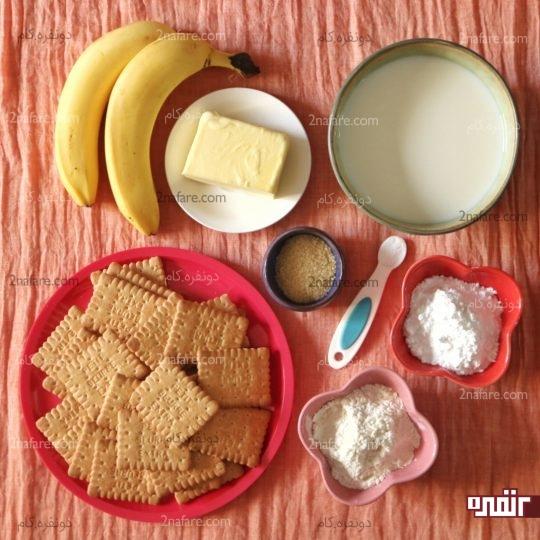 مواد لازم برای تهیه دسر موزی