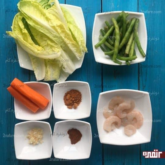 مواد لازم برای تهیه سالاد میگو و لوبیا سبز