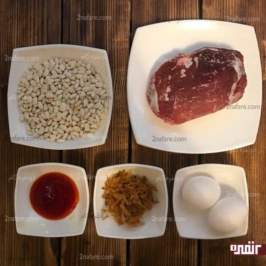 مواد لازم برای تهیه شامی لوبیا
