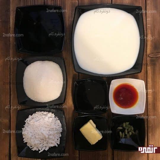 مواد لازم برای تهیه مسقطی شیری زعفرانی
