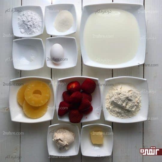 مواد لازم برای تهیه کرپ همراه میوه