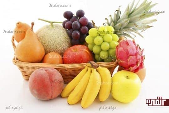 میوه های حاوی فیبر بخورید