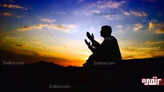 همیشه نعمات خدا را قدر بدانید