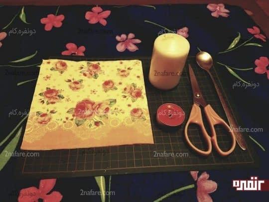 وسایل مورد نیاز برای تزیین شمع با دستمال کاغذی