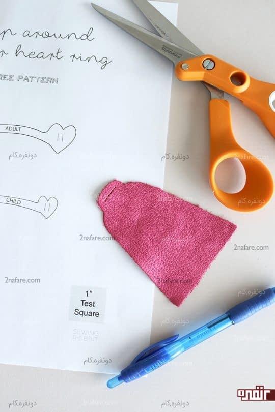 وسایل مورد نیاز برای درست کردن انگشتر چرمی