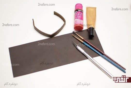 وسایل مورد نیاز برای ساخت حلقه دستمال سفره با چرم