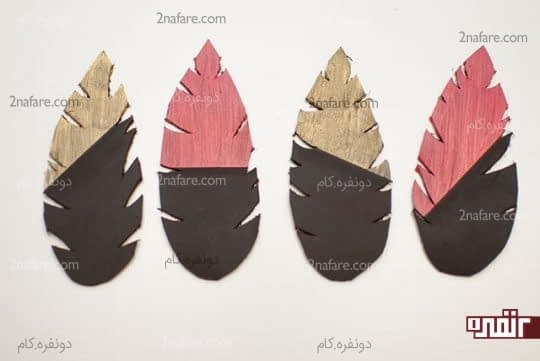 پرهای رنگ شده