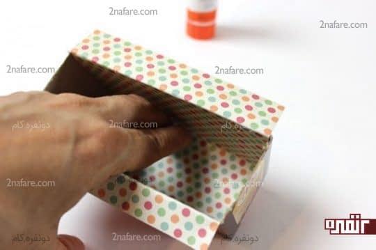 پوشاندن پاکت های خالی با کاغذ رنگی