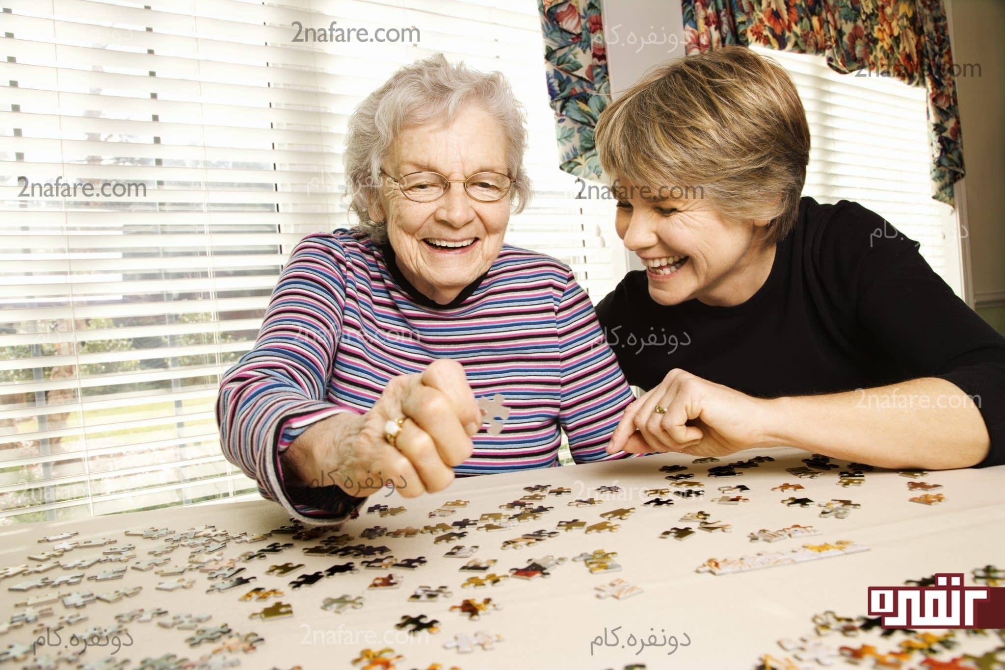 چند راهکار ساده برای تقویت حافظه سالمندان
