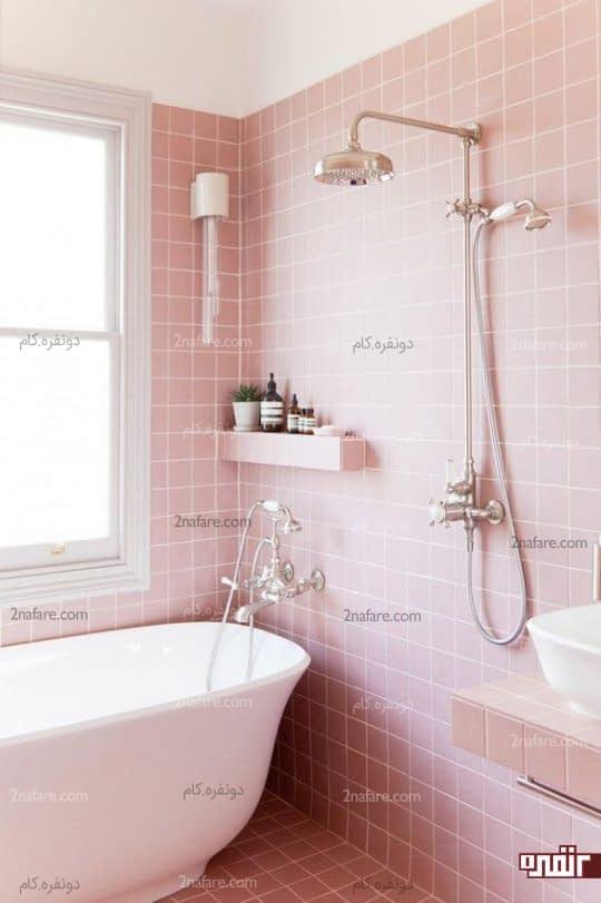 کاربرد رنگ صورتی در حمام و سرویس بهداشتی