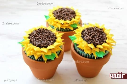 کاپ کیک با طرح گل آفتاب گردان