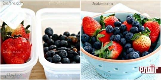 ترفندی ساده برای تازه نگه داشتن میوه های حساس مانند توت