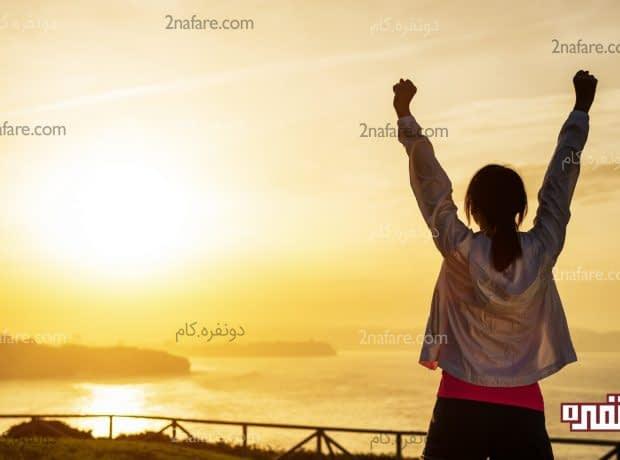 10 ترفند برای حفظ آرامش و شادی در تمام لحظات زندگی