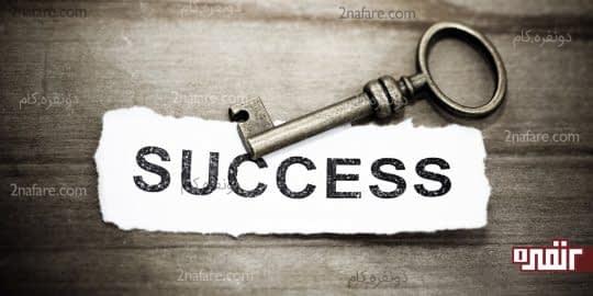 7دلیل اینکه چرا تفکر مثبت کلید رسیدن به موفقیت است