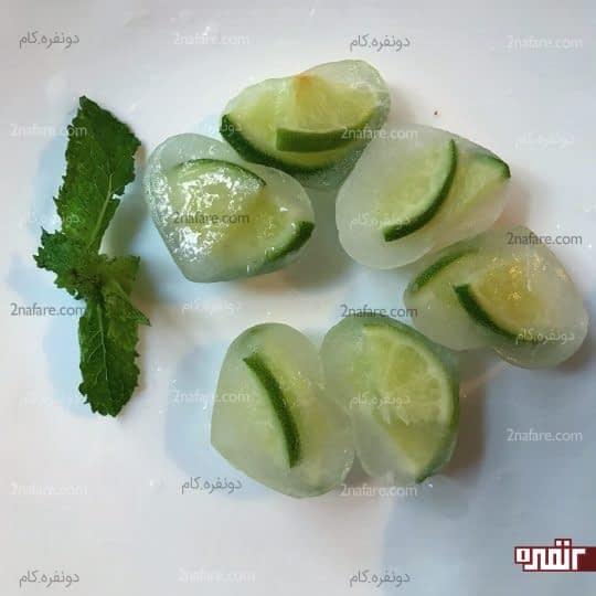 یخ لیمویی