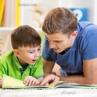 راهکارهای افزایش تمایل کودک به مطالعه