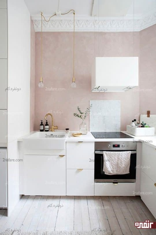 آشپزخانه با دیوارهای صورتی پاستلی