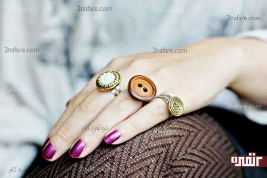 آموزش ساخت انگشترهای دکمه ای ساده و جذاب