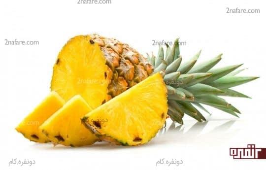 آناناس برای مقابله با کاهش درد آرتروز