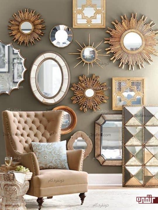 آینه های زیبا برای تزیین دیوار نشیمن