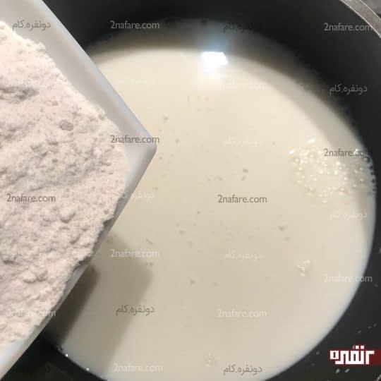 اضافه کردن آرد برنج