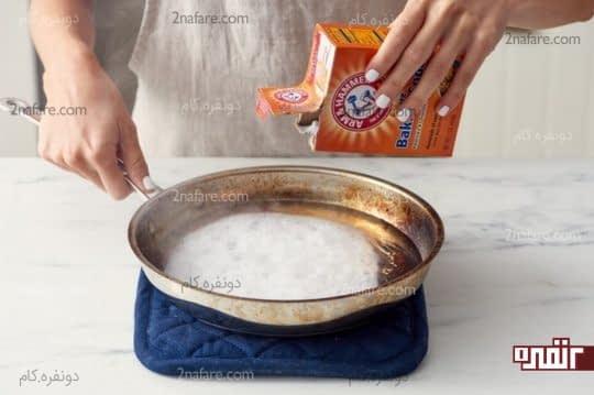 اضافه کردن جوش شیرین