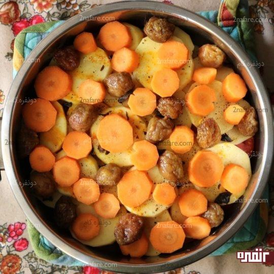 اضافه کردن هویج