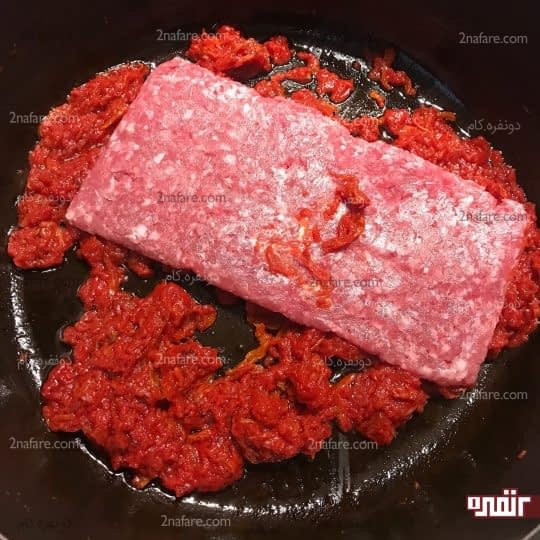 اضافه کردن گوشت چرخی