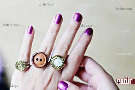 انگشترهای دکمه ای زیبا