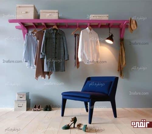 ایده های جالب و جذاب برای مرتب کردن لباس ها بدون استفاده از کمد لباس